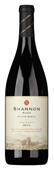 Shannon Ridge Petite Sirah Ranch Collection